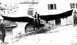 Teichfuss Aerocicloplano