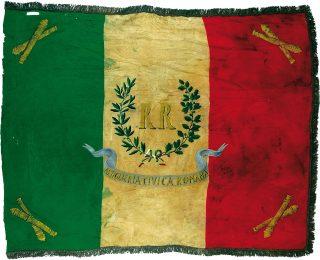 Bandiera dell'Artiglieria Civica Romana 1849