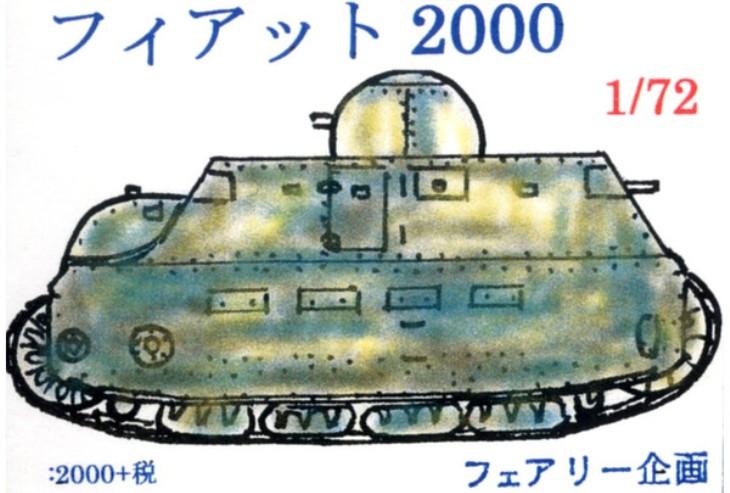 Fiat 2000 - Fayry Kikanu - 1-72