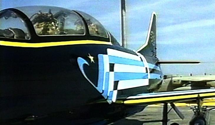 11 - Fiat G.91T/1 - 75 anni Aeronautica Militare Italiana - 1998 - Lungomare di Bari