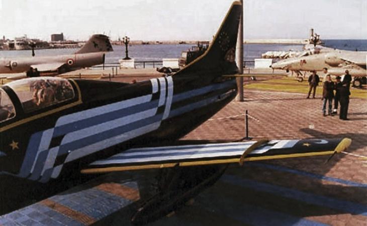 5 - Fiat G.91T/1 - 75 anni Aeronautica Militare Italiana - 1998 - Lungomare di Bari