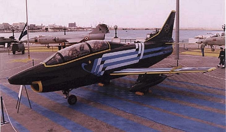 3 - Fiat G.91T/1 - 75 anni Aeronautica Militare Italiana - 1998 - Lungomare di Bari