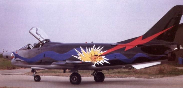 7 - Fiat G91Y - 8° Stormo - 101° Gruppo - Ultimo Volo Operativo - 25 novembre 1994