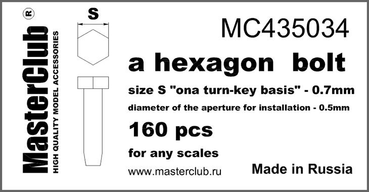 MasterClub Cod. MC435094