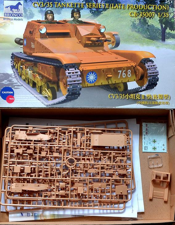 Carro Armato Fiat-Ansaldo CV35 - Bronco Models - scala 1/35 - No. CB-35007